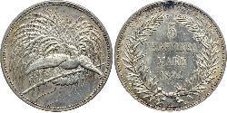5 Марка Новая Гвинея Серебро