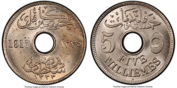 5 Мильем Арабская Республика Египет (1953 - ) Никель/Медь