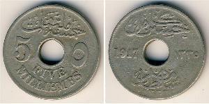 5 Мільєм Арабська Республіка Єгипет (1953 - ) Нікель/Мідь