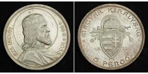 5 Пенге Королевство Венгрия (1920 - 1946) Серебро Иштван I Святой