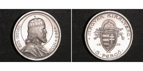5 Пенгьо Королівство Угорщина (1920 - 1946) Срібло Стефан I Святий
