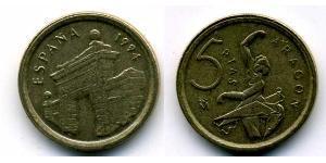 5 Песета Королівство Іспанія (1976 - ) Нікель/Латунь Хуан Карлос I (1938 - )