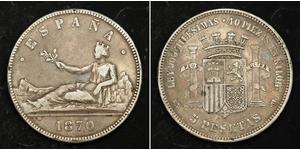 5 Песета Первая Испанская Республика (1873 - 1874) Серебро