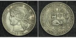 5 Песета Перу Срібло