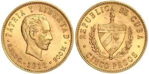 5 Песо Куба Золото Jose Julian Marti Perez (1853 - 1895)
