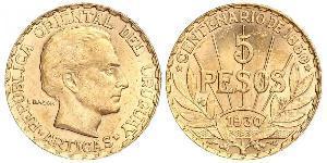 5 Песо Уругвай Золото Хосе Хервасіо Артігас