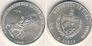 5 Песо Куба Серебро