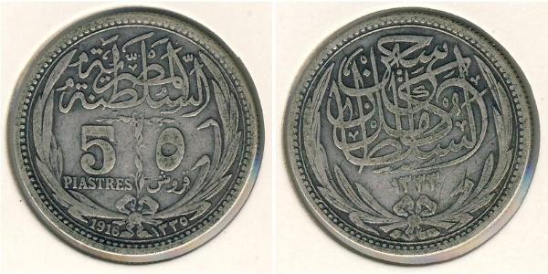 5 Пиастр Арабская Республика Египет (1953 - ) Серебро