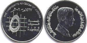 5 Піастр Йорданія Нікель/Залізо Abdullah II of Jordan (1962 - )