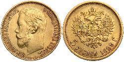 5 Рубль Российская империя (1720-1917) Золото Николай II (1868-1918)