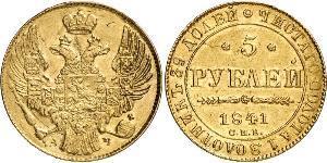 5 Рубль Российская империя (1720-1917) Золото Николай I (1796-1855)