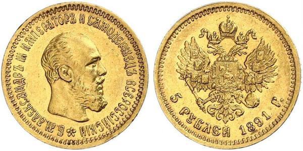 5 Рубль Российская империя (1720-1917) Золото Александр III (1845 -1894)