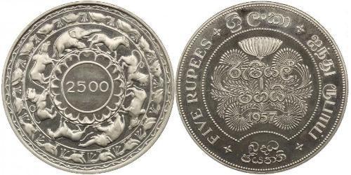 5 Рупия Шри Ланка/Цейлон Серебро