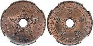 5 Сантим Бельгийское Конго (1908 - 1960)