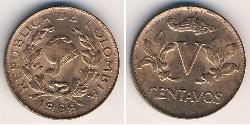 5 Сентаво Республіка Колумбія (1886 - ) Бронза