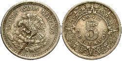 5 Сентаво Мексиканські Сполучені Штати (1867 - )