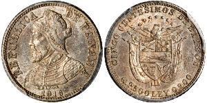 5 Сентесимо Республика Панама Серебро Нуньес де Бальбоа, Васко (1475 – 1519)