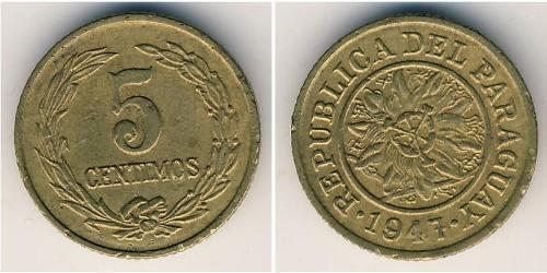 5 Сентімо Республіка Парагвай (1811 - )