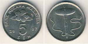 5 Сен Малайзія (1957 - ) Нікель/Мідь