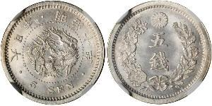 5 Сен Япония Серебро