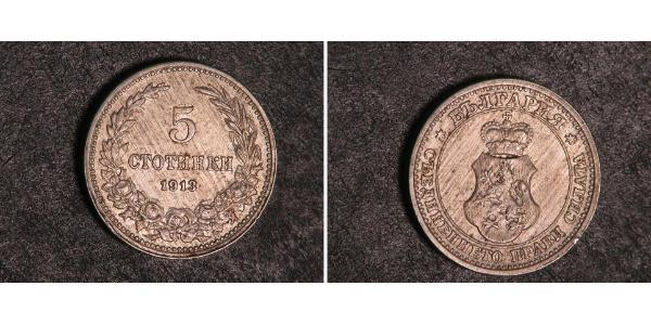 5 Стотинка Болгария Никель/Медь