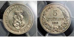 5 Стотинка Болгария
