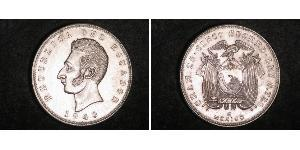 5 Сукре Эквадор Серебро Сукре, Антонио Хосе (1795 - 1830)