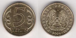 5 Тенге Казахстан (1991 - )