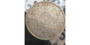 5 Франк Вторая французская империя (1852-1870) Серебро Наполеон III Бонапарт (1808-1873)