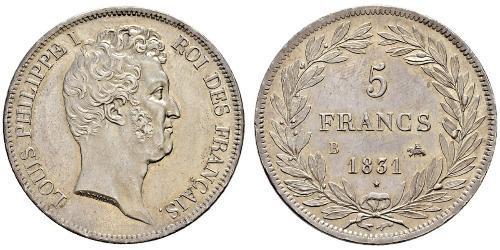 5 Франк Июльская монархия (1830-1848) Серебро Луи-Филипп I (1773 -1850)