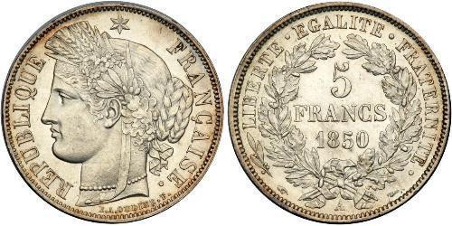 5 Франк French Second Republic (1848-1852) Срібло