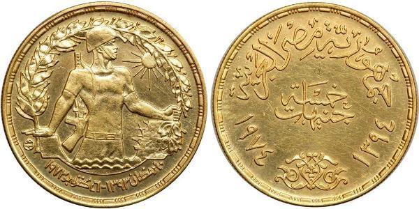 5 Фунт Арабская Республика Египет (1953 - ) Золото