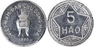 5 Хао Vietnam Aluminium