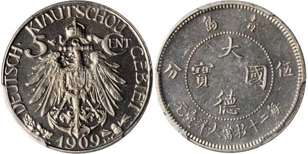 5 Цент Китайська Народна Республіка Срібло
