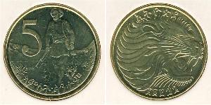 5 Цент Ефіопія