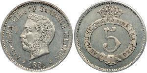 5 Цент США (1776 - )  Kalākaua