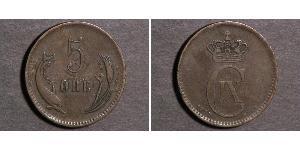 5 Эре Дания Медь Кристиан IX король Дании (1818-1906)