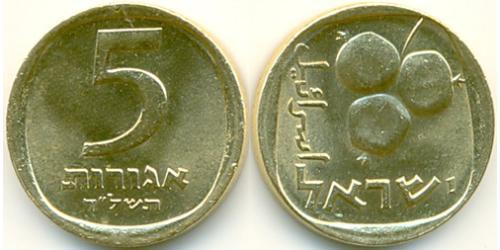 5 Agora Israele (1948 - ) Alluminio/Bronzo
