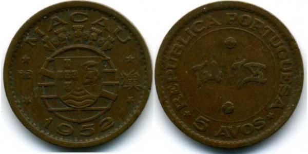 5 Avo Portogallo / Macao (1862 - 1999) Bronzo
