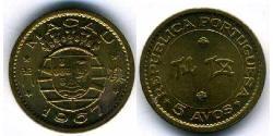 5 Avo Macao (1862 - 1999) / Portugal Níquel/Latón