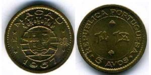 5 Avo Portugal / Macau (1862 - 1999) Brass/Nickel