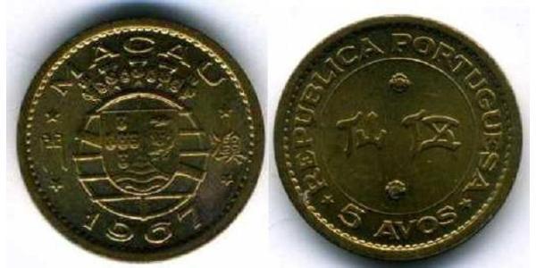 5 Avo Portogallo / Macao (1862 - 1999) Ottone/Nichel