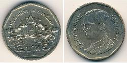 5 Baht Thailand Kupfer/Nickel