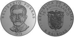 5 Balboa Panamá Níquel/Cobre Belisario Porras (1856 - 1942)