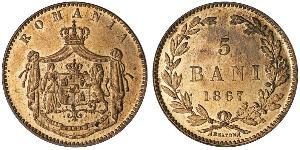 5 Ban 罗马尼亚联合公国 (1859 - 1881) 銅