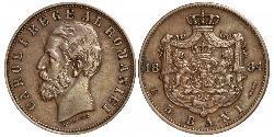 5 Ban 羅馬尼亞王國 (1881 - 1947) 銅