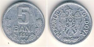 5 Ban Moldova (1991 - ) Aluminium