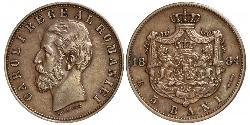 5 Ban Kingdom of Romania (1881-1947) Copper