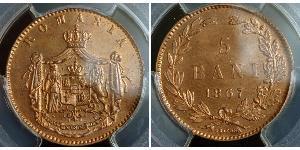 5 Ban Romanian Principalities (1859-1881) Copper