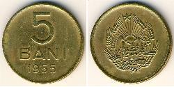 5 Ban Socialist Republic of Romania (1947-1989) Copper/Nickel/Zinc